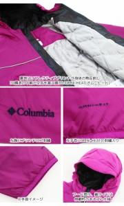 ◆Columbia(コロンビア) 子供用中綿ジャケット  キッズ・ジュニア (男の子/女の子)XXS(110cm)/XS(120cm)/S(130cm)/M(140cm)