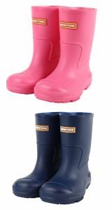 【水着・レインセール】MONTREE(モントレ)軽量 子供用 レインブーツ 長靴 キッズ(男の子/女の子)14cm/15cm/16cm/17cm/18cm/19cm