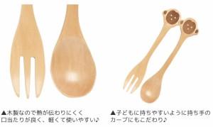 ◆プチママン PETITS ET MAMAN フォーク&スプーン  男の子 女の子 商品サイズ:W3.5×H14×D1cm