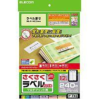 ELECOM EDT-TM12