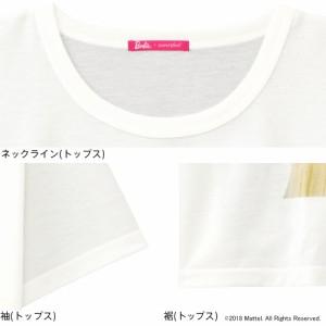半額 ルームウェア グリッターバービー 上下セット パジャマ Tシャツ ショートパンツ 半袖 858279 (エメフィール)outlet
