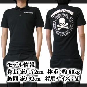 JUNK STAR(ジャンクスター)/CIRCLE SKULL 刺繍入り鹿の子半袖ポロシャツ (53720611)