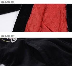 (hoshihime/星姫)スカジャン  (風雷神)  別珍(H1291-3L)別珍(・クロ) 和柄 総刺繍 中綿入り 日本製 3Lサイズ