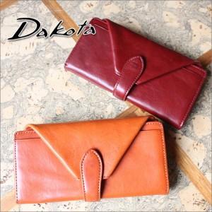 【送料無料】ダコタ Dakota 財布 キュイール イタリア製牛革 ギャルソン財布 長財布 34580 (新品番35580)