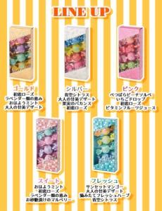 アマイワナ バスキャンディー 4粒ギフトセット 入浴剤 全5種 ポイント10倍