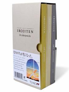 色辞典30色 第三集 CI-RTC◆トンボ鉛筆◆色鉛筆