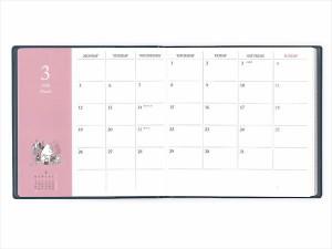 手帳 月間 スクエア ムーミン NV(ネイビー) S2940256 サンスター文具 2018年度版パーソナルダイアリー