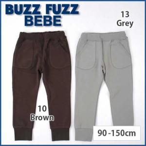 【9/15新入荷】30%OFF【BUZZ FUZZ BEBE/バズファズ べべ】バックポケット付きスウェットパンツ/90-150cm-bub