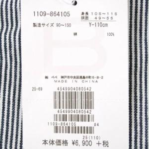 【1/23再値下げ】60%OFF【ネット・アウトレット限定】【BeBe/ベベ】ヒッコリーストライプネーム付パンツ/90-150cm-beb