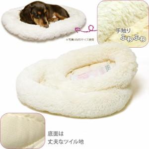 キンペックス エブリベッド(犬用ベッド・猫用ベッド) S 【ベッド・マット/カドラー/ペットベッド】【小型犬用・猫用】