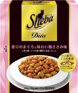 シーバデュオ 香りのまぐろと味わい鶏ささみ味 240g 【ドライフード/キャットフード/Sheba Duo(シ—バデュオ)】【猫用品/ペット用品】