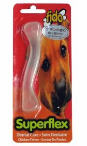 fido テキサス スーパーフレックスボーン S チキンの香り 【犬のおもちゃ/犬用おもちゃ】【犬用品/ペット用品/オモチャ】