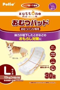 ペティオ 老犬介護用 おむつパッド L(中型犬用) 30枚入り