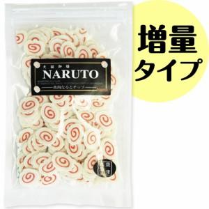Nana 犬猫御膳 NARUTO(魚肉なるとチップ) 90g 【犬用おやつ・猫用おやつ/犬のおやつ・猫のおやつ/犬のオヤツ・猫のオヤツ】