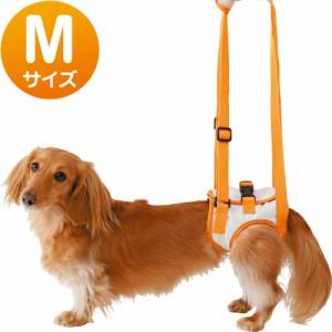 ペティオ 老犬介護用 歩行補助ハーネス 後足用 M(小型犬用) 【犬用品】【犬用ハーネス】【胴輪】