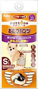 ペティオ 老犬介護用 おむつパンツ サスペンダー付き S(超小型犬用)