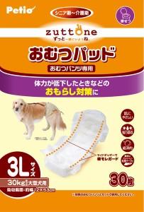 ペティオ 老犬介護用 おむつパッド 3L(大型犬用) 30枚入り