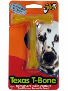 fido テキサス Tボーン M ビーフの香り 【犬のおもちゃ/犬用おもちゃ】【犬用品/ペット・ペットグッズ/ペット用品/オモチャ】
