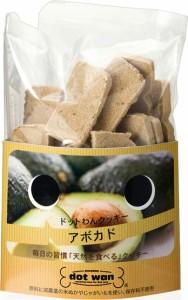 ドットわん フルーツクッキー アボガド 65g 【国産・無添加・自然食ドッグフード】