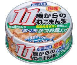 はごろも 11歳からのねこまんま まぐろ・かつお節入り 缶詰 80g 【ウェットフード・猫缶/高齢猫用/キャットフード/はごろもフーズ】