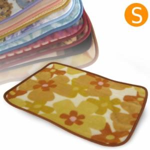 幅福 国産 コットンブランケット(毛布) S 【犬用品・猫用品】【毛布・ブランケット】