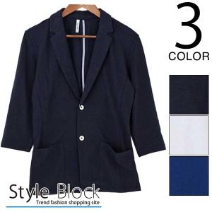 テーラードジャケット メンズ 5分袖 7分袖 鹿の子 カノコ SALE セール