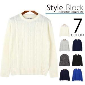 ニット セーター メンズ クルーネック ケーブル 杢柄 ミックス SALE セール