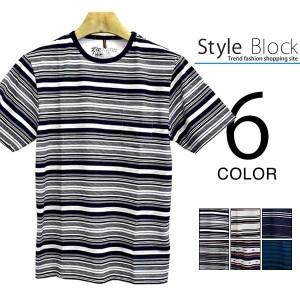 Tシャツ カットソー 半袖 クルーネック ボーダー メンズ SALE セール