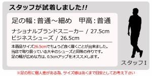 【送料無料】 5199 パンチングメッシュ カモフラスリッポン バブーシュ 短靴 メンズ【2足6000円セット対象商品】