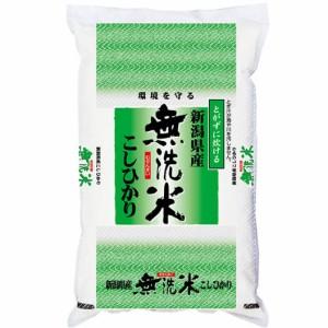 【送込】新米 29年産 無洗米 新潟県産コシヒカリ 白米2kgx5袋 長期保存包装