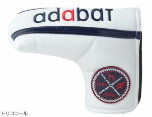 アダバット adabat パターカバー ABP299