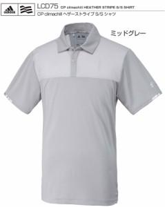 アディダス Adidas ゴルフ メンズウェア CP climachill へザーストライプ 半袖ポロシャツ LCD75