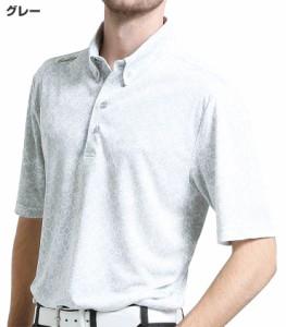 バッドボーイ BADBOY メンズ ゴルフウエア ジャガードプリント ボタンダウン 半袖ポロシャツ BB-1054S