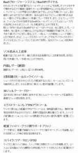 フットジョイ メンズ ゴルフシューズ XPS-1 Boa ウィズ:M 2016年モデル