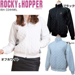 ロッキー&ホッパー レディース ゴルフウエア 中綿 フルZIPブルゾン RH-3344WL