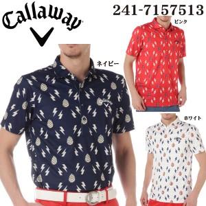 キャロウェイ ゴルフ メンズウエア ライトニングパインコーンプリント ワイドカラー 半袖ポロシャツ 241-7157513