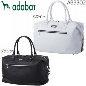 アダバット adabat ボストンバッグ ABB302