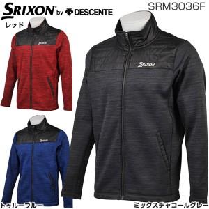 スリクソン by デサント メンズ ゴルフウェア 裏起毛 ハイブリッド フルジップ ジャージジャケット SRM3036F