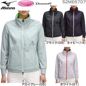 ミズノ MIZUNO レディース ゴルフウェア テックシールド ムーブウォーマー 裏フリース ボンディングブルゾン 52ME6707