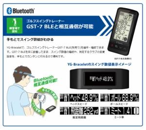 【ポイント10倍】 ユピテル YUPITERU ブレスレット型 GPSゴルフナビ YG-Bracelet BLE