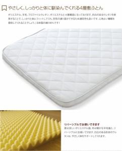 【g111024】布団 マットレス 日本製 ふとん ベッド 子供 羊毛 シングル 綿100% やわらかい フカフカ
