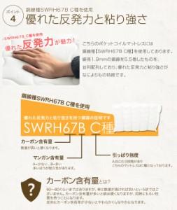 【g99010】【セミダブル】【セミダブル】 【オリジナルポケットコイル】 マットレス 幅120cm 寝具 ベッド マット ニット生地 連続キルト