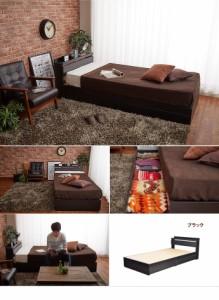 【g99030-02】【オリジナルポケットコイル】【シングル】 Pluto プルート ベッド シングルベッド 収納付ベッド 収納付 引出し付 コンセン