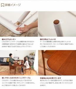 【g11003】ダイニングテーブル 幅120cm ダイニング テーブルのみ 4人掛け 木製 カフェ風 北欧ヴィンテージ