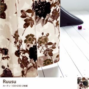 【g112219】Ruusu 100×230 2枚組 カーテン ナチュラル 窓 2枚 ファブリック 日本製 北欧 綿 おしゃれ 綿100% 可愛い オーダーカーテン