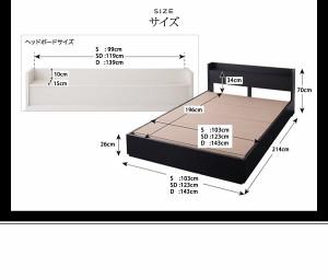 【g5643-03】【セミダブル】【高密度アドバンスポケットコイル】 VEGA 【引出し・コンセント付きベッド】 シンプル 【幅123cm】 オシャレ