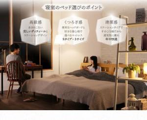 【g5888】【シングル】【フレームのみ】 ベッド すのこ すのこベッド コンセント付き お洒落 シングル 棚付き 自然 ナチュラル S