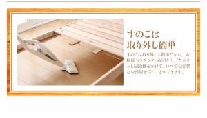 【g5889】【シングル】【フレームのみ】 ヒノキ ひのき 檜 天然木 北欧 自然 すのこ すのこベッド シンプル お洒落 bed ベッド