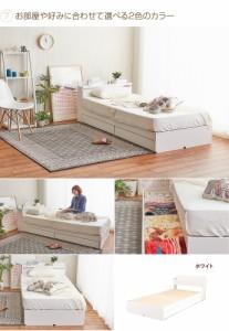 【g99030-02】【シングル】【オリジナルポケットコイル】 【ブラック予約】 Pluto プルート ベッド 収納付きベッド 引出し付 収納付き