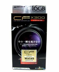 コンパクトフラッシュ CF16GTX